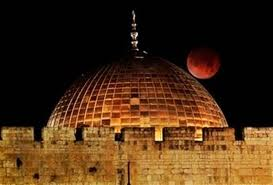 Blood Moon over Temple Mount Feb 2008